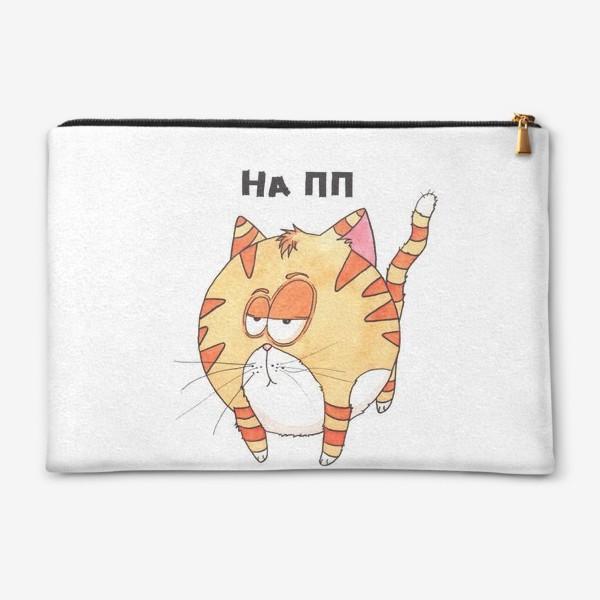 Косметичка «Толстый котик»