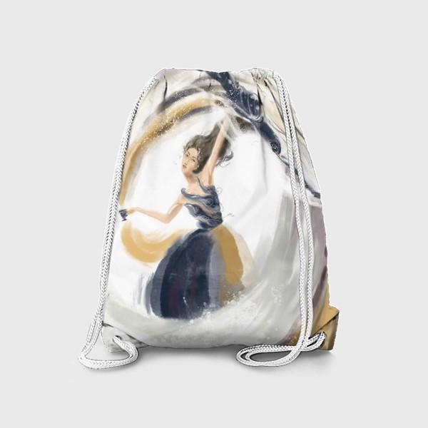 Рюкзак «Водолей»