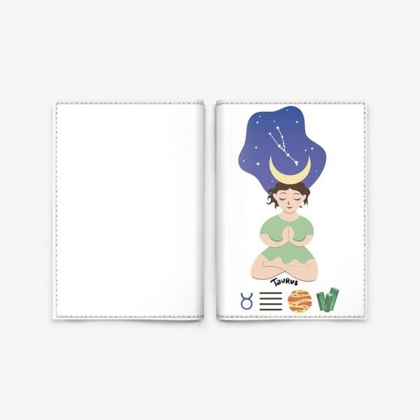 Обложка для паспорта «Знак Зодиака Телец (Taurus)»