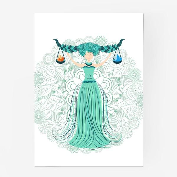 Постер «Знак зодиака Весы и цветочная мандала»