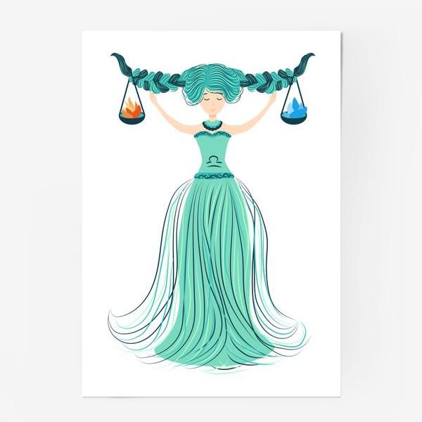 Постер «Знак зодиака Весы, огонь и вода»