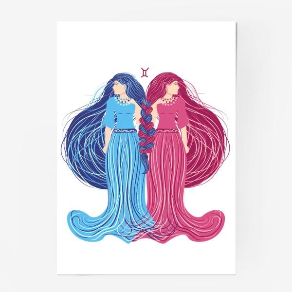 Постер «Знак зодиака Близнецы »