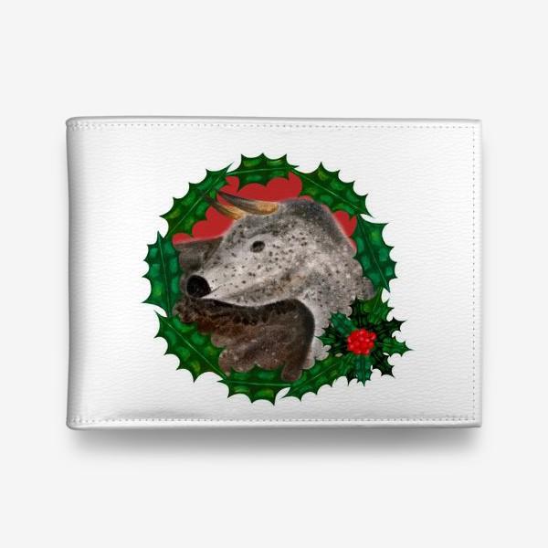 Кошелек «Пятнистый новогодний бык в венке из остролиста»