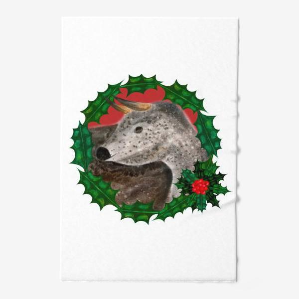 Полотенце «Пятнистый новогодний бык в венке из остролиста»
