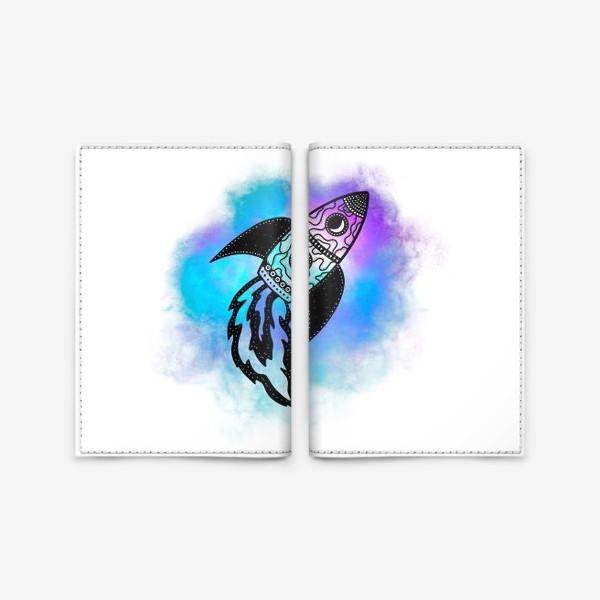 Обложка для паспорта «Ракета»