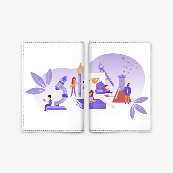 Обложка для паспорта «Учителя и ученики»