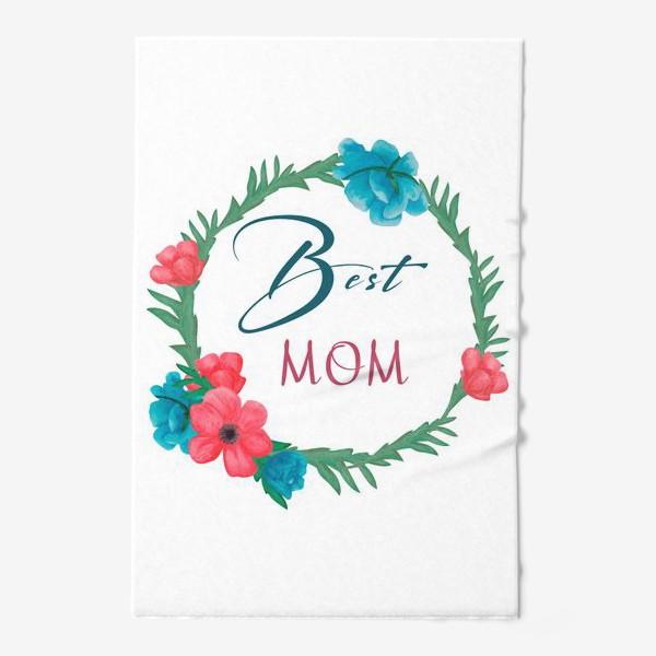Полотенце «День матери. Для мамы. Лучшей маме»