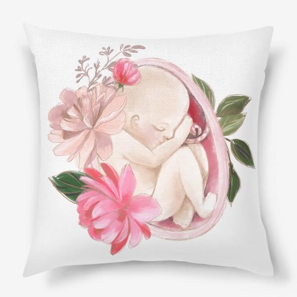 Подушка «Беременность, ребенок»
