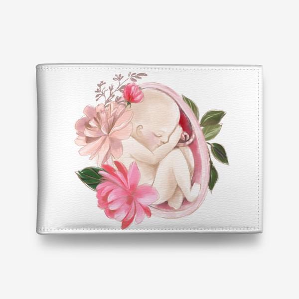 Кошелек «Беременность, ребенок»