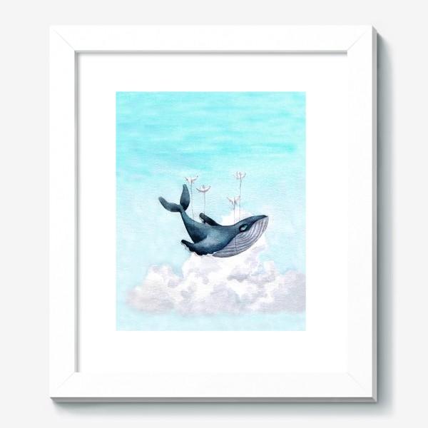 Картина «Кит, парящий в облаках»