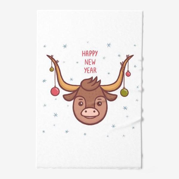 Полотенце «Милый бык. Новый год 2021»