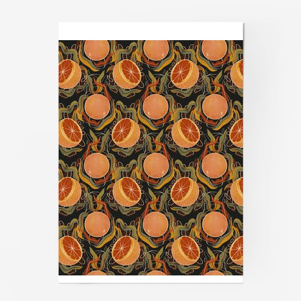 Постер «грейпфрут»