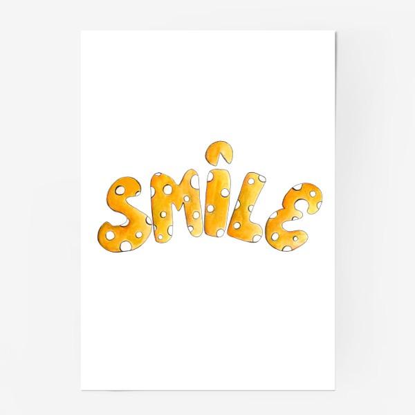 Постер «Улыбочку!!!!! Счастье тебе к лицу!»