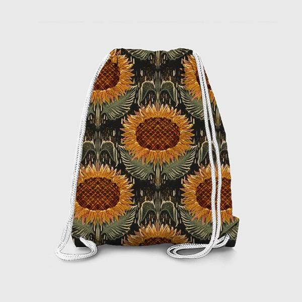 Рюкзак «подсолнух»
