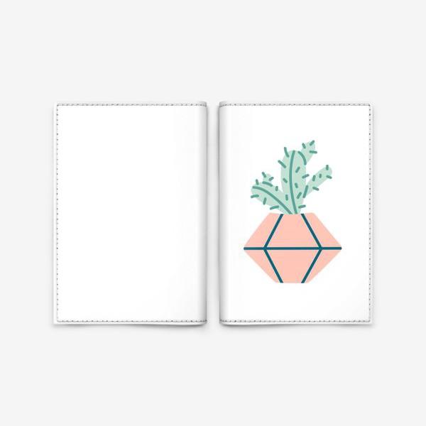 Обложка для паспорта «Милый кактус в розовом горшке. Симпатичное домашнее растение»