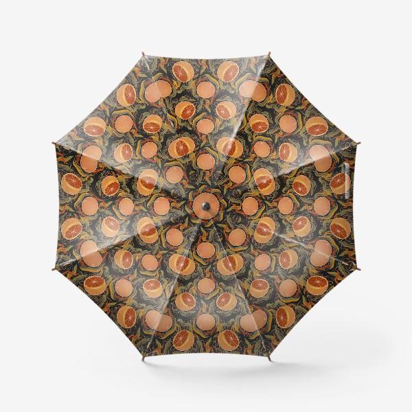 Зонт «грейпфрут»