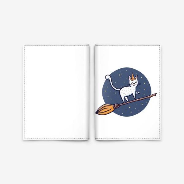 Обложка для паспорта «Белый кот на метле. Хэллоуин»