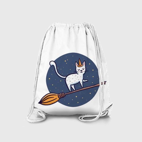 Рюкзак «Белый кот на метле. Хэллоуин»