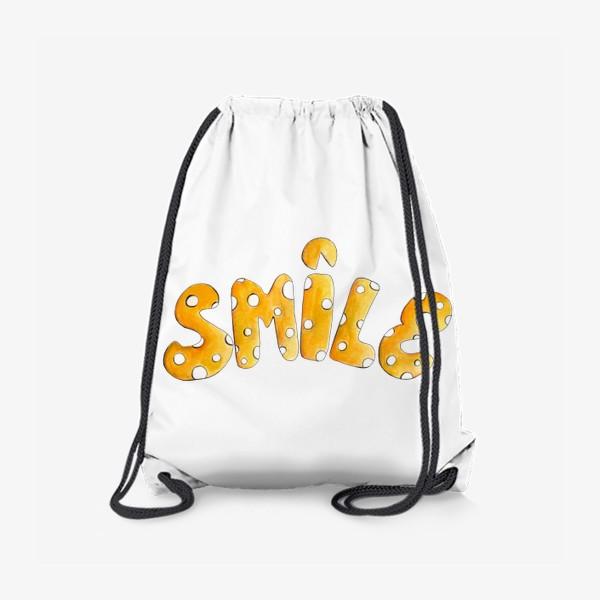 Рюкзак «Улыбочку!!!!! Счастье тебе к лицу!»