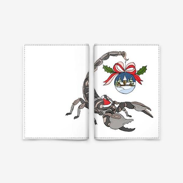 Обложка для паспорта «Скорпион»
