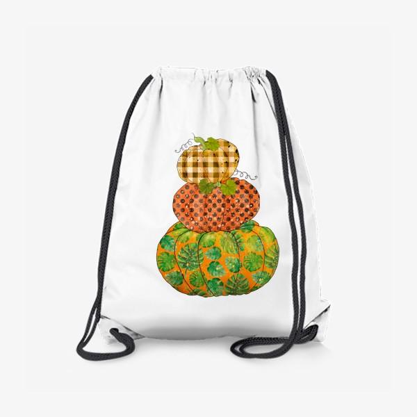 Рюкзак «Три тыквы в узорах:тропический, горошек, клетка»