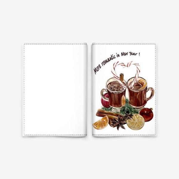 Обложка для паспорта «романтичный глинтвейн»