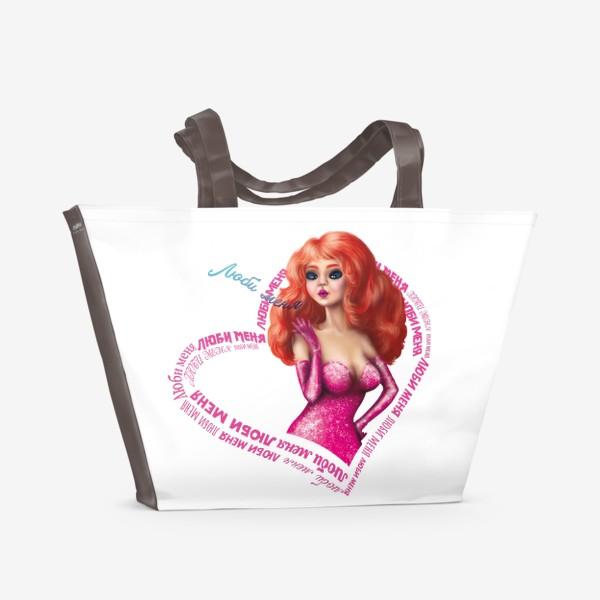 Пляжная сумка «Люби меня»
