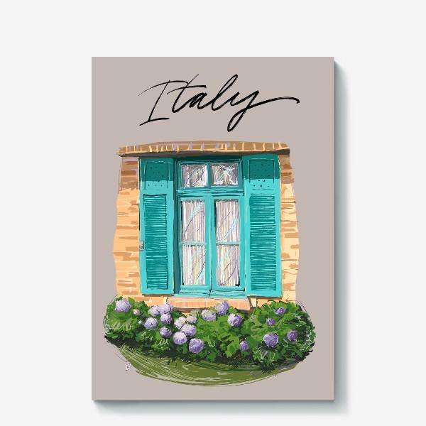 Холст «Прованс Италии окно»