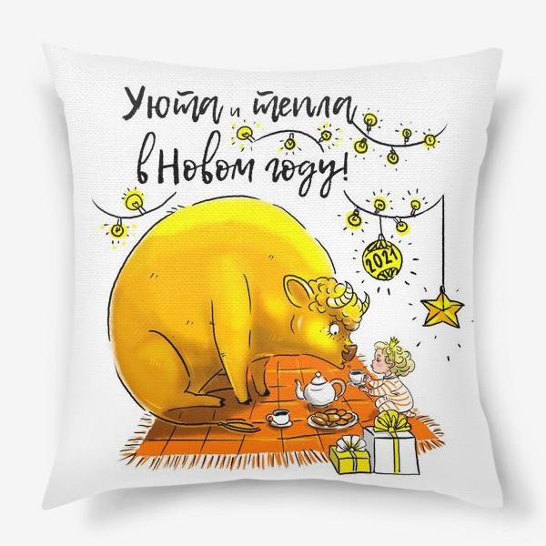 Подушка «С новым годом!»