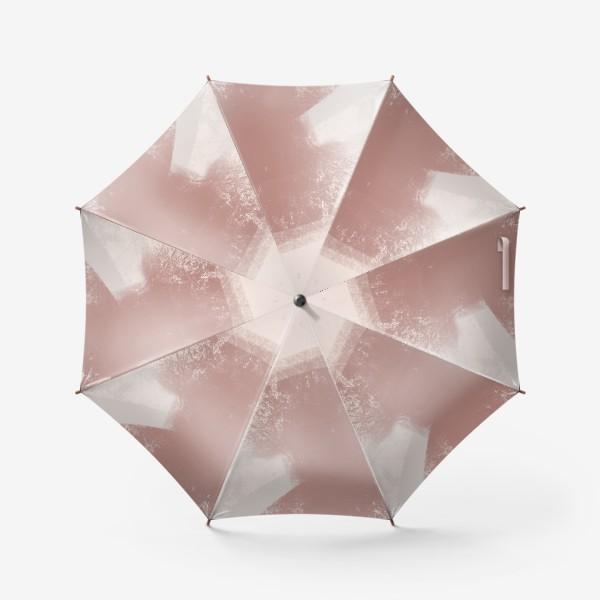 Зонт «Кремовый»
