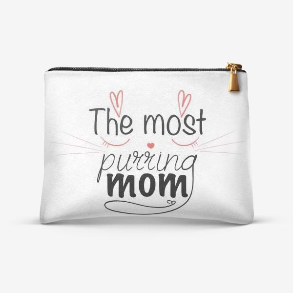 Косметичка «Самая замурчательная мама»