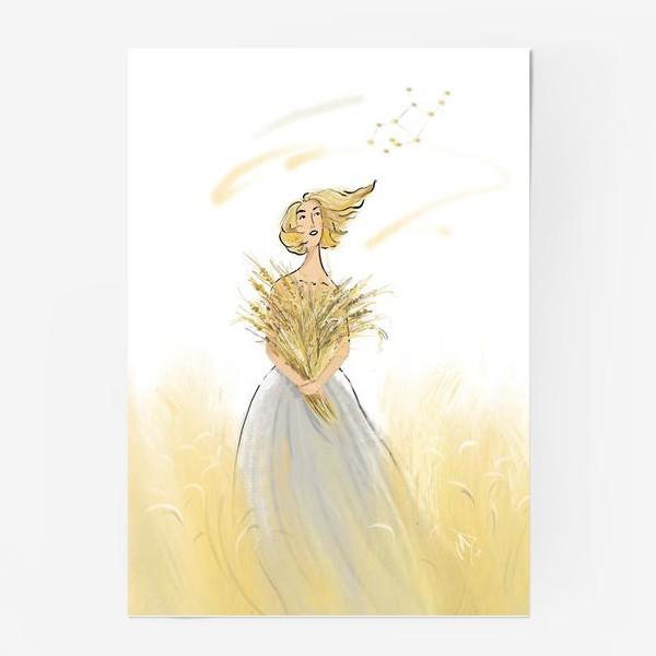 Постер «Дева»