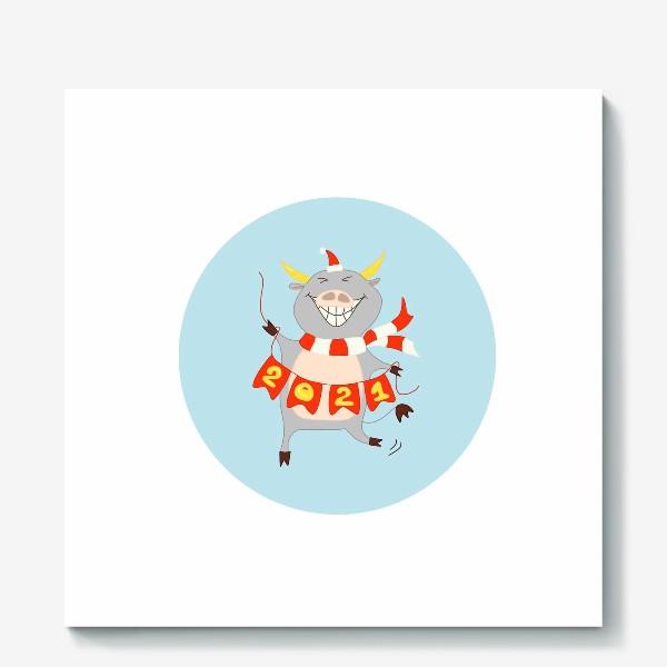Холст «Бык с цифрами 2021 Рождественский бык с гирляндой Смешной новогодний персонаж»