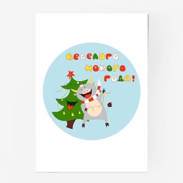 Постер «Бык с елкой Рождественский бык с гирляндой Смешной новогодний персонаж»