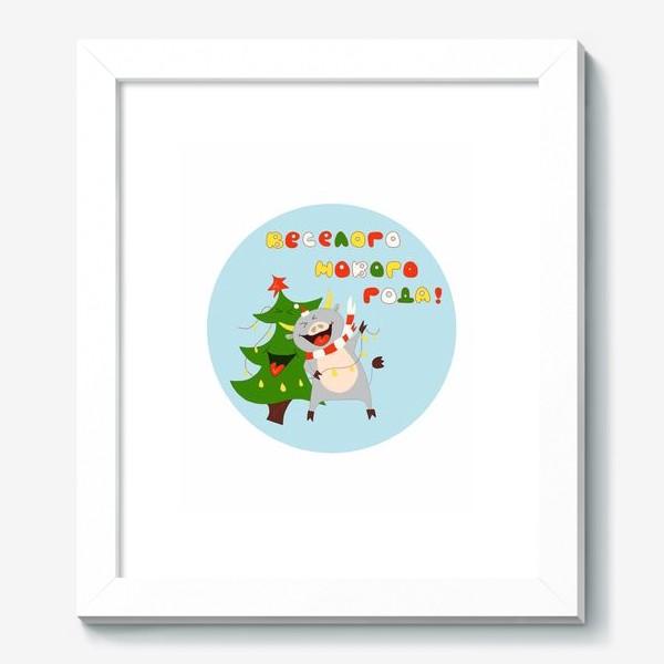 Картина «Бык с елкой Рождественский бык с гирляндой Смешной новогодний персонаж»