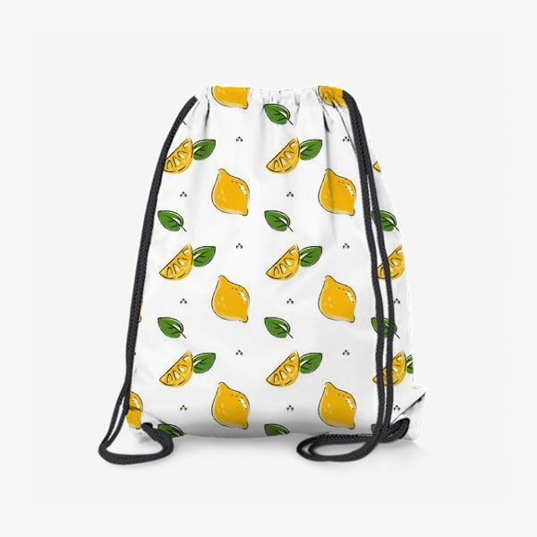 Рюкзак «Сочные желтые лимоны с листиками»