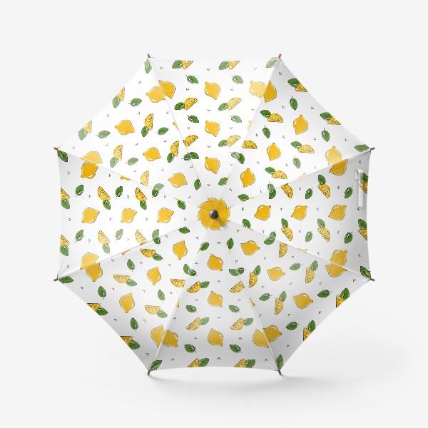 Зонт «Сочные желтые лимоны с листиками»