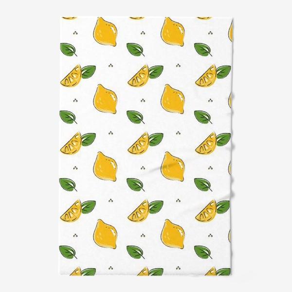 Полотенце «Сочные желтые лимоны с листиками»