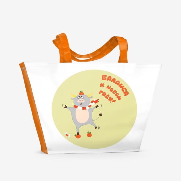 Пляжная сумка «Бык с мандаринами Рождественский бык Смешной новогодний персонаж»