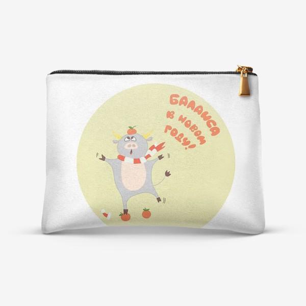 Косметичка «Бык с мандаринами Рождественский бык Смешной новогодний персонаж»