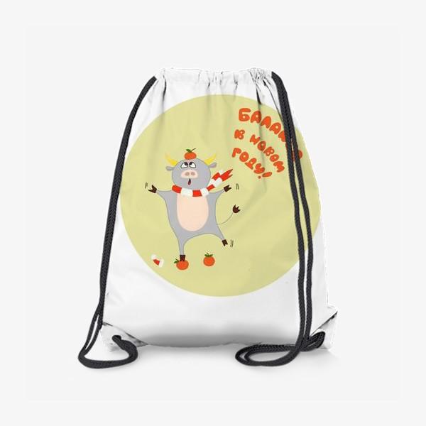 Рюкзак «Бык с мандаринами Рождественский бык Смешной новогодний персонаж»