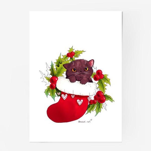 Постер «Новогодний привет»