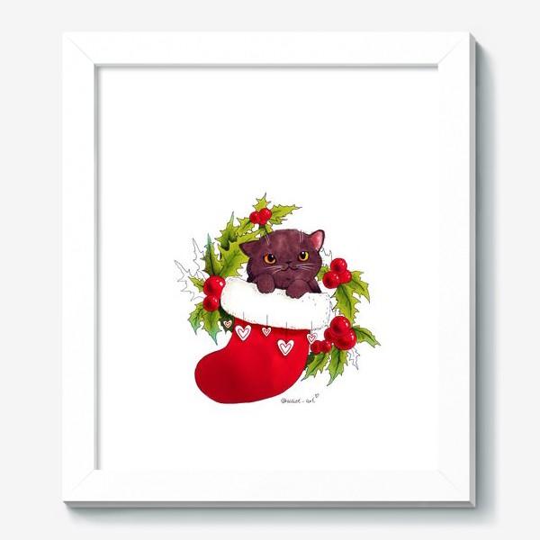 Картина «Новогодний привет»