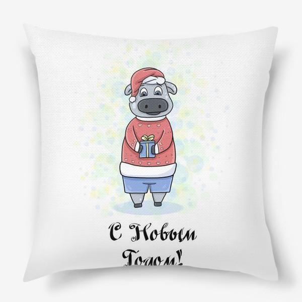 Подушка «Бычок с подарком»