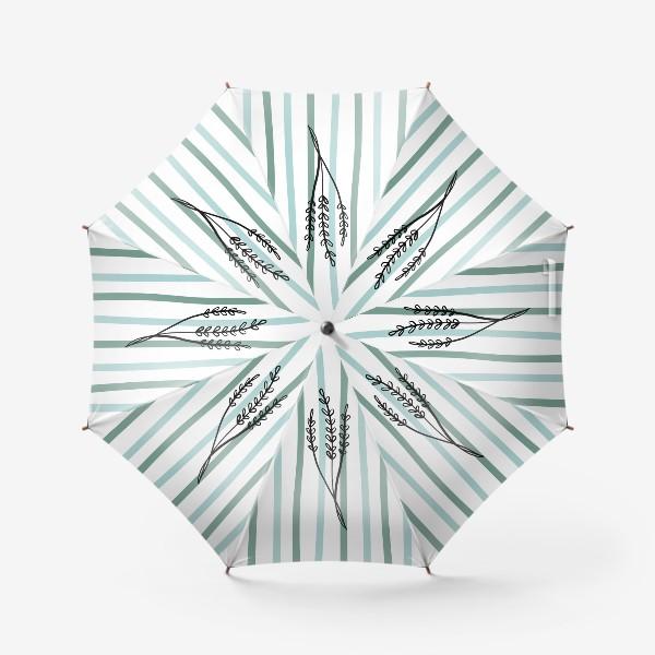 Зонт «Растение и линии2»
