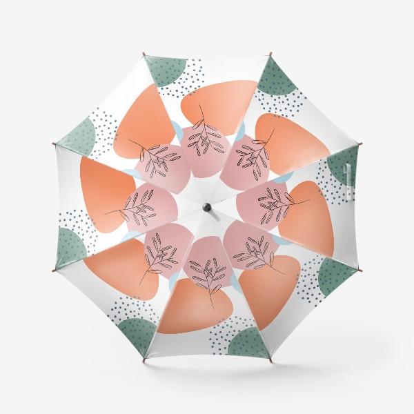 Зонт «Графические фигуры и растение»