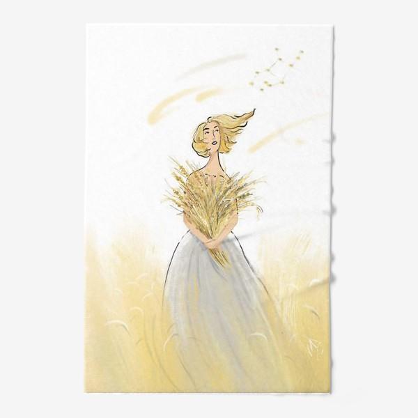 Полотенце «Дева»