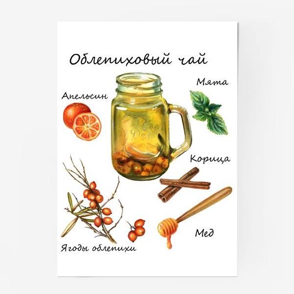 Постер «Рецепт облепихового чая»