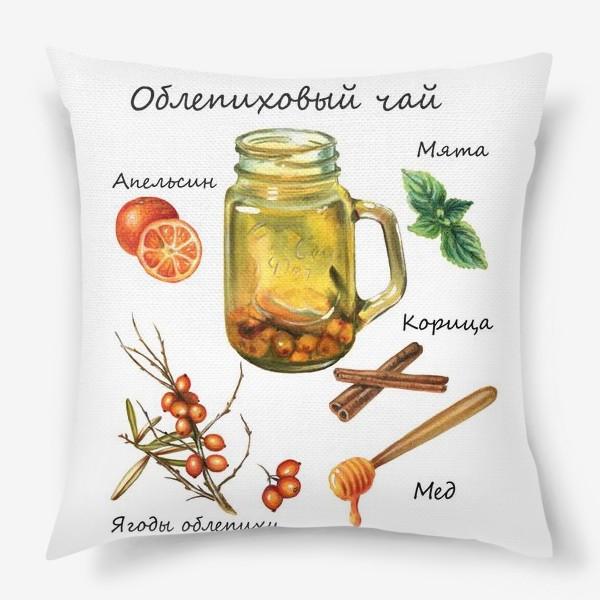 Подушка «Рецепт облепихового чая»