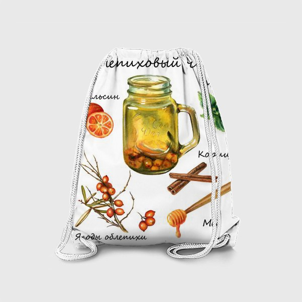 Рюкзак «Рецепт облепихового чая»